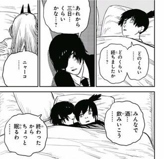 71fc486c - 【悲報】チェンソーマンのデンジとかいう主人公www
