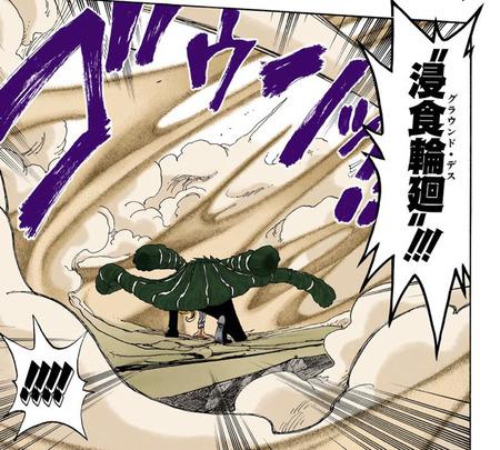 734253c2 s - クロコダイル「Mr.3か…使えねぇカスがここで何してる…」マゼラン「毒竜(ヒドラ)!!」
