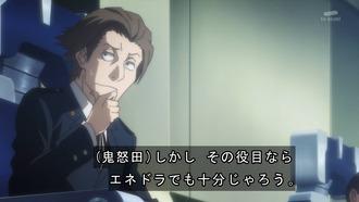 77d153f1 s - 【ワールドトリガー】2nd9話 感想...マリオちゃんかわいい