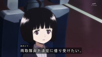 782201de s - 【ワールドトリガー】2nd9話 感想...マリオちゃんかわいい