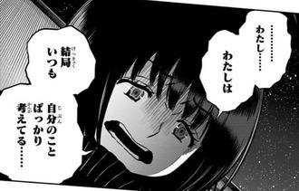 79677bce s - 【ワールドトリガー】千佳ちゃん可愛い