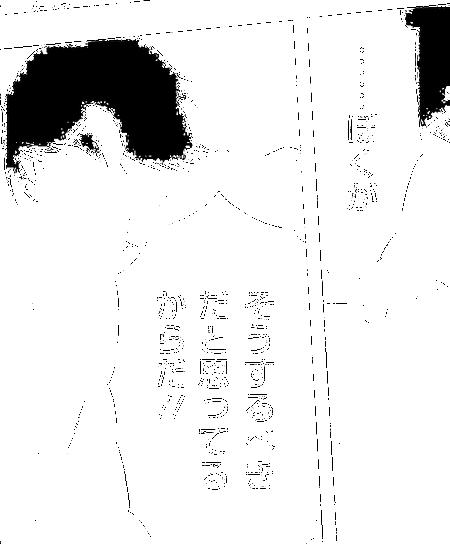20170103104457