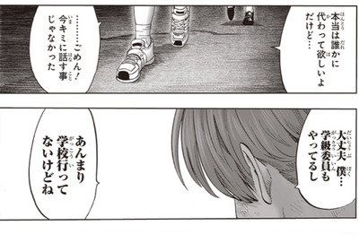 7e797b6a s - 【ワンパンマン】童帝とかいう可哀想なS級ヒーロー…