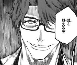 837b1fd4 s - 【BLEACH】藍染惣右介って眼鏡かけてる方がいいよな