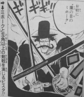 89754c30 - シャンクス「悪魔の実能力者は泳げないから海賊に不向き!うでが~~!!」→四皇