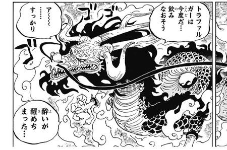 89fd8c11 s - 【悲報】麦わらのルフィ、逆恨みしてしまう【ワンピース】