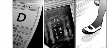 8aa593a4 s - 【五等分の花嫁】96話 感想…四葉かわいい 三玖パンケーキ