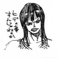 8b0de367 - 【ワンピース】男版ロビン、クソ強そう