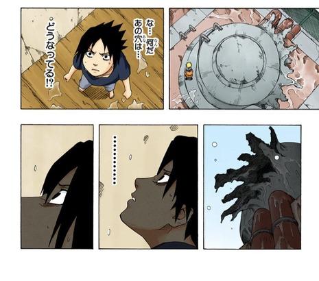 8dd289fd s - 【NARUTO】結局カカシが螺旋丸を使わない理由誰も説明できないww