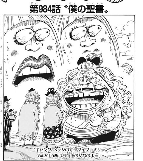 ナルト アニメ 感想 599