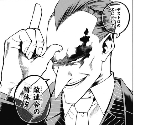 95b7989e s - 【僕のヒーローアカデミア】218話 感想…轟勝キター