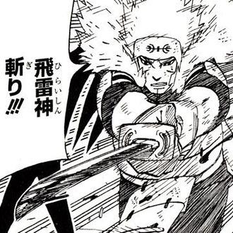 9845df6a s - 【NARUTO】避雷針斬りってぶっちゃけ強いよな