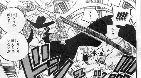 99fa474b s - シャンクス「悪魔の実能力者は泳げないから海賊に不向き!うでが~~!!」→四皇