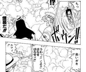 9b03c97e - 【ワンピース】一巻で登場したラスボス、ネタ抜きに○○だった!?