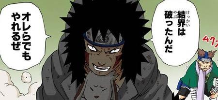 Kiba-legende