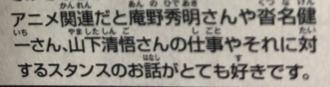 9c4c983a s - 【呪術廻戦】呪術師らしい戦い方するキャラって誰がいるっけ?