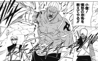 9d02b18e s - 【NARUTO】雷影、どの時代も強い