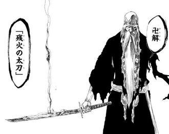 a2ad900f s - 【BLEACH】山本総隊長とかいう最強の味方