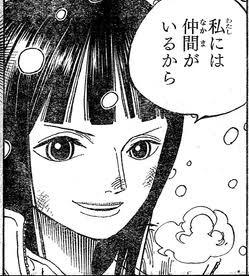 a30b1c51 - 【ワンピース】顔芸と辛辣なロビンちゃんが好きです