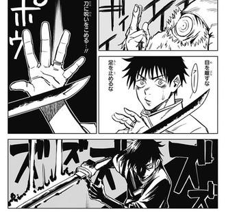 a80e801f s - 【呪術廻戦】単眼猫「乙骨は本編に登場します」