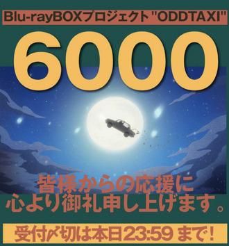 3BCE2260-F668-4B1E-9B0C-249D0C1B9055