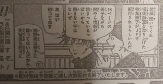 ad1a5b85 s - 【呪術廻戦】85話 感想...五条先生強すぎる