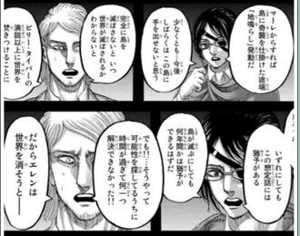 bb024362 s - 【進撃の巨人】ハンジ「虐★はダメだ!」←これ言う程間違ってるか?