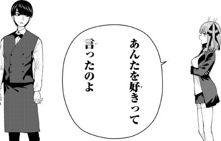 にの_かわいい_11-1024x655