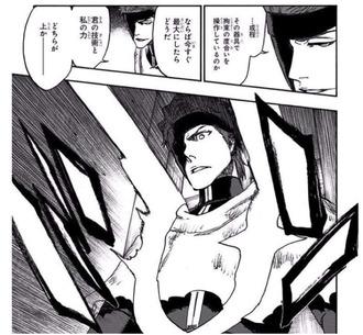 be58c9be s - 【BLEACH】マユリ「力を自在に使えてると思ったかネ」
