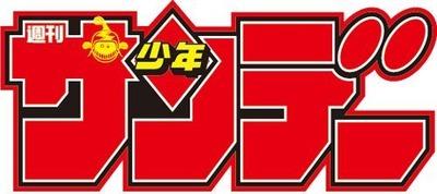 news_large_sunday-logo_2019061501500859b