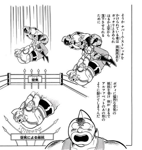 c386c6f0 s - 【ワンピース】尾田栄一郎「矛盾をより細かく指摘する人が偉い、みたいな風潮なんなの?」