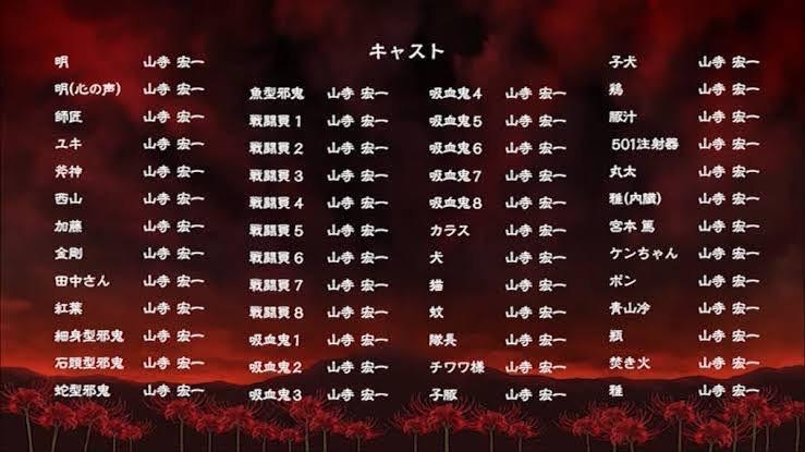 山寺 宏一 ガンダム
