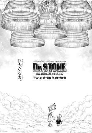 c603261b s - 【Dr.STONE-ドクターストーン-】142話 感想…味方になった司、頼もしい