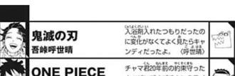 """c64ae76d s - 【ワニ先生の近況報告】1年ちょい前Dr.STONE原作「""""鬼滅は100万乗りますよ!""""って先輩に予想宣言した」"""