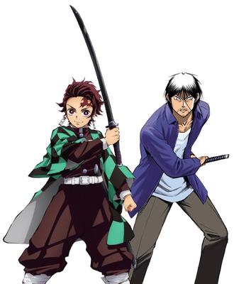 炭治郎と明さんの最強の二人