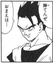 cdda6712 - 孫悟飯「えっ!?ドラゴンボール超ではお父さんを活躍させるためボクは大幅弱体化ですか?」