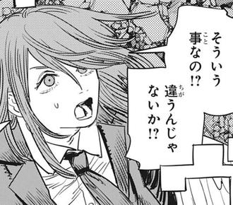 【チェンソーマン】天使の悪魔って可愛いのでは?