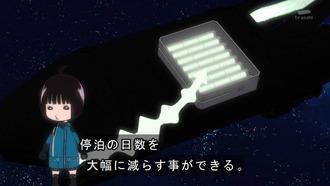 d137443f s - 【ワールドトリガー】2nd9話 感想...マリオちゃんかわいい