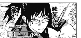 d2caab81 s - 【呪術廻戦】真希さんんだの?