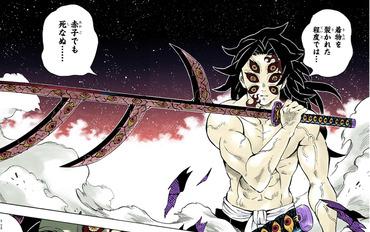 【鬼滅の刃】黒死牟の刀、使いづらそう