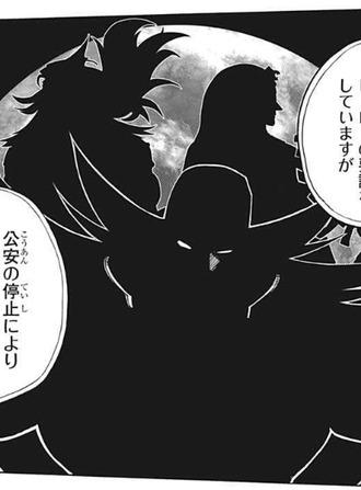 db5458b1 s - 【ヒロアカ】海外のヒーローくる?