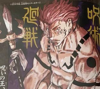 db95bdfb s - 【呪術廻戦】117話の宿儺カラー、かっこいい(画像)