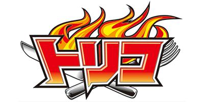 2544_logo