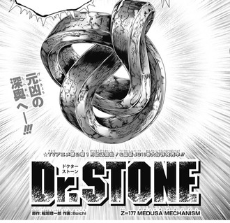 dfa1adee s - 【Dr.STONE-ドクターストーン-】177話 感想…杠が酷使されている…