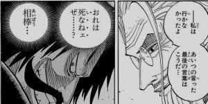 e0fc0662 - 【ワンピース】海賊王ゴールドロジャー、モブ処刑人の一撃でやられる