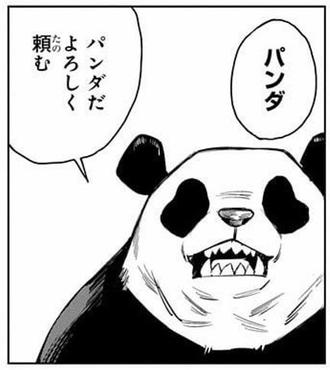 e37da0d8 s - 【呪術廻戦】パンダ聖人過ぎる…