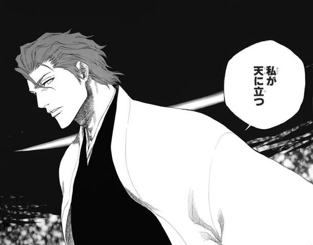 藍染惣右介の椅子が最強すぎる件【BLEACH ...