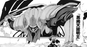 eb057350 s - 【BLEACH】一番弱い隊長って誰?