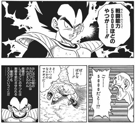 15-177-thumbnail2