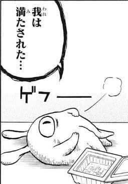 ジャンプ マグ ちゃん